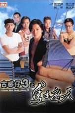 Nonton film Young and Dangerous 3 (1996) sub indo