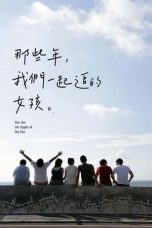Nonton film You Are the Apple of My Eye (2011) sub indo