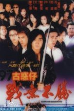 Nonton film Young and Dangerous 4 (1997) sub indo
