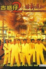 Nonton film Young and Dangerous 2 (1996) sub indo