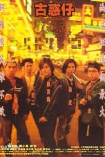 Nonton film Young and Dangerous (1996) sub indo