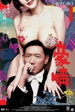 Nonton film Naked Ambition 3D (2014) sub indo