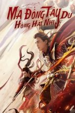 Nonton film Journey To The West: Red Boy (2021) sub indo