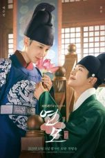Nonton film The King's Affection sub indo